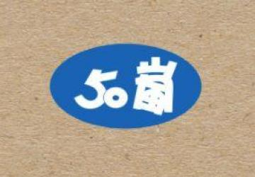 KOI USA officially changed its name to 50嵐 FIFTYLAN
